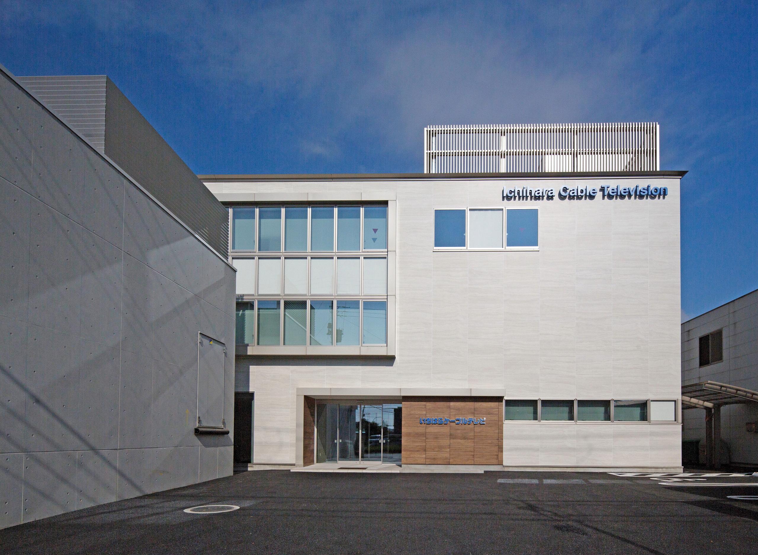 テレビ 市原 ケーブル
